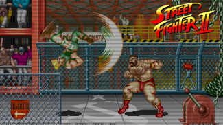 Street Fighter II Wallpaper 2 Logo