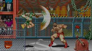 Street Fighter II Wallpaper 2