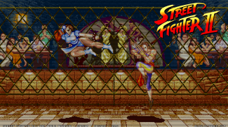 Street Fighter II Wallpaper 3 Logo
