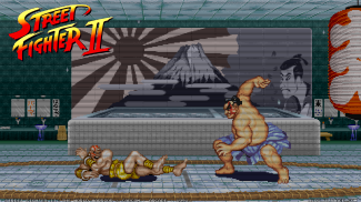 Street Fighter II Wallpaper 4 Logo