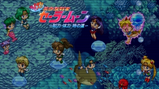 Quiz Bishoujo Senshi Sailor Moon - Underwater Adventure